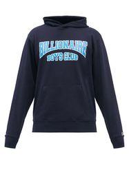 Sweat-shirt en jersey de coton à logo et capuche - Billionaire Boys Club - Modalova