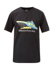 T-shirt en jersey de coton à imprimé yacht - Billionaire Boys Club - Modalova