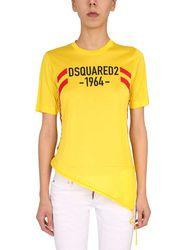 Dsquared t-shirt with drawstring - dsquared - Modalova
