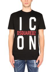 Dsquared cool fit t-shirt - dsquared - Modalova