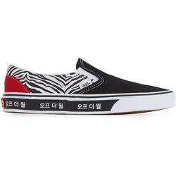 Slip-on Korean Noir/rouge/bleu - Vans - Modalova