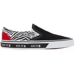 Slip-on Korean Typography / - Vans - Modalova